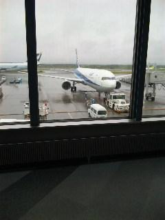 今から、神戸に帰ります。